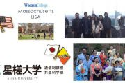 RTC Exchange Programmes with Wheaton (USA, Spring 2020) and SEISA (Japan, Nov 2019 and Winter 2020)